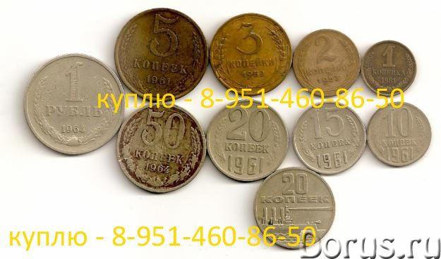 Коллекционирование монет в магнитогорске цена юбилейных монет 10 рублей таблица