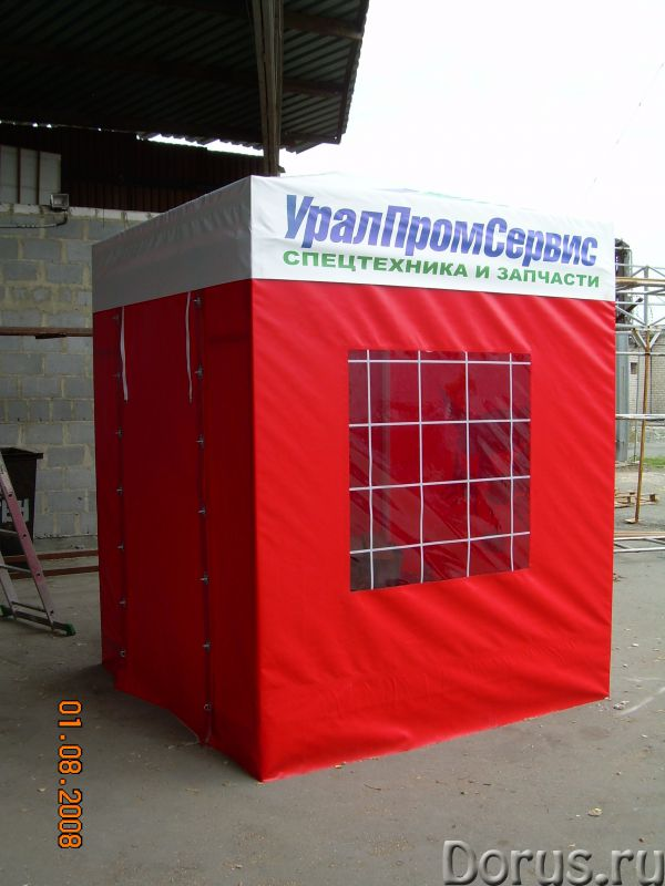 Павильон сборно-разборный 6х6 м - Торговое оборудование - Длина – 6,0 метров Ширина – 6,0 метров Пол..., фото 3